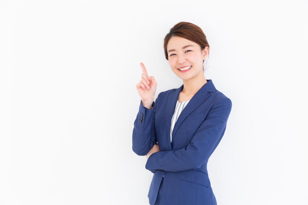 "<span class=""title"">広島の太陽光発電の補助金制度の利用方法と流れ</span>"